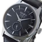 セイコー SEIKO プレサージュ PRESAGE 自動巻き メンズ 腕時計 SSA345J1 ダークグレー ダークグレー