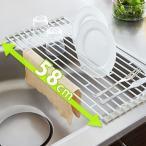 [キッチン収納その他]折り畳み水切りラックプレートL...
