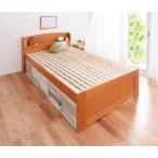 収納 宮棚 寝具 木製 湿気 家具 ベッド 棚付き 通気性 ベット 宮付き 高さ調整 カビ対策 シンプル 杉すのこ 組み立て シングル ベッド下 スペース pittarida