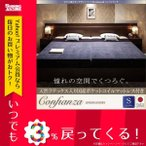 Yahoo!シャイニングストア日本製 シングル Confianza コンフィアンサ 絶好調の大型ベッド市場に新商品が登場 家族で寝られるホテル風モダンデザインベッド 040117150