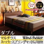 寝室 充電 ベット 棚付き ベッド ダブル 照明付き シンプル おしゃれ サイド照明 ダブル   カジュアル ライト付き ダブルサイズ すのこベッド 040117759
