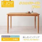 E-JOY イージョイ 選べるカバーリング ダイニングテーブル(W120) 単品 ダイニングテーブル   コーディネートも組立も楽しむインテリアが登場♪ 040600920