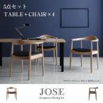 JOSE ジョゼ 5点セット  デザイナーズダイニングセット 5点セット(テーブル+チェア4脚) デザイナーズダイニングセット5点セット 040601227