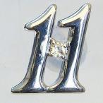 ラッキーナンバー11 タイニーピン ホワイトゴールド 11月誕生石 インペリアルトパーズ 手作り