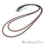 2連ネックレス ネックレス セミロングネックレス 珊瑚 サンゴ さんご ブラックスピネル SV シルバー 送料無料
