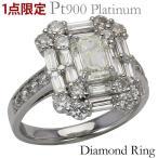 ダイヤモンドリング プラチナ エメラルドカット 婚約指輪 エンゲージリング 指輪 ダイヤモンド 合計2.40ct以上 バケットカット ラウンドカット