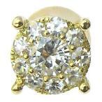 ピアス ダイヤモンド  K18 ゴールド 片耳用 ピアス メンズジュエリー