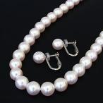 ショッピング真珠 真珠 パール ネックレス イヤリング セット あこや本真珠 真珠鑑別書付き 冠婚葬祭