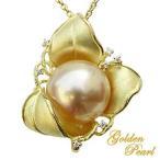 フラワー 限定1点 南洋白蝶真珠 ゴールデンパール K18ゴールド ペンダントネックレス ダイヤモンド 花 冠婚葬祭