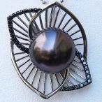 ペンダントパール黒真珠 K18ホワイトゴールドプレゼント