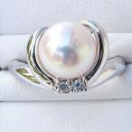 Yahoo!真珠の杜ブライダル リング パール 指輪 あこや真珠パールリング K10ホワイトゴールド ダイヤモンド