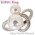 パールリング 指輪 リング 真珠2個付デザイン あこや本真珠 8mm×1、5mm×1 ダイヤモンド  ...