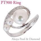 パールリング 指輪 リング 真珠3個付デザイン あこや本真珠 8mm 5mm 3.5〜4mm ダイヤ ...