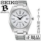 SEIKO セイコー ブライツ BRIGHTZ メンズ ソーラー電波 腕時計 正規品 1年保証書付 送料無料 SAGZ079