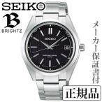 SEIKO セイコー ブライツ BRIGHTZ メンズ ソーラー電波 腕時計 正規品 1年保証書付 送料無料 SAGZ083