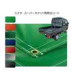 国産 軽量カラーターポリントラックシート 軽トラック1号III シルバー・レッド・ブラック 1.8m×1.7m ゴムロープ付