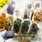 shinjushoku_z01-18
