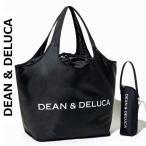 エコバッグ DEAN&DELUCA ディーン& デルーカ トートバッグ 保温ボトルポーチ付き 携帯式 折りたたみ可能 小物入れ de6666