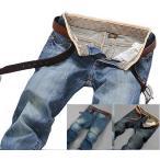 ジーンズ メンズ デニム パンツ JEANS ダメージ加工 大きいサイズ ジーパン jea801