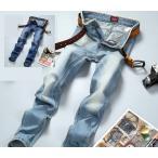 ジーンズ メンズ デニム パンツ JEANS ダメージ加工 大きいサイズ ジーパン jea805
