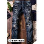 ジーンズ メンズ デニム パンツ JEANS ダメージ加工 大きいサイズ ジーパン mdnm006