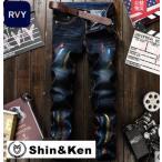 ジーンズ メンズ デニム パンツ JEANS ダメージ加工 大きいサイズ ジーパン mdnm012