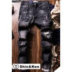 ジーンズ メンズ デニム パンツ JEANS ダメージ加工 大きいサイズ ジーパン mdnm032