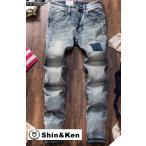 ジーンズ メンズ デニム パンツ JEANS ダメージ加工 大きいサイズ ジーパン mdnm041