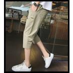 ハーフパンツ 半ズボン メンズ イージーパンツ ショートパンツ 短パン おしゃれ サマー カジュアル  mmhz02