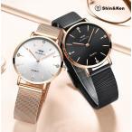 わけあり セール レディース 腕時計 ウォッチ カジュアル ラグジュアリー 人気 ブランド OLMECA omrt909