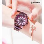わけあり セール レディース 腕時計 ウォッチ カジュアル ラグジュアリー 人気 ブランド omrt915
