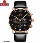 わけあり セール 腕時計 メンズ ウォッチ レディース カジュアル フォーマル 人気 ブランド OLMECA omtk918
