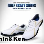 ゴルフシューズ ゴルフ用 ゴルフ シューズ スパイクレス メンズ スニーカー 靴 紳士 pgku04