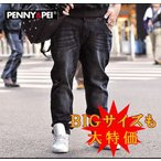 ジーンズ メンズ デニム パンツ JEANS ボトムス ダメージ加工 大きいサイズ ジーパン PENNY PEI ppdem006