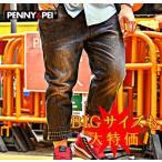ジーンズ メンズ デニム パンツ JEANS ボトムス ダメージ加工 大きいサイズ ジーパン PENNY PEI ppdem008