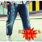 ジーンズ メンズ デニム パンツ JEANS ダメージ加工 大きいサイズ ジーパン PENNY PEI ppdem010