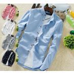 在庫限り カジュアルシャツ メンズ デザインシャツ 長袖 大きいサイズ ユニセックス お洒落 綿 シャツ syam807