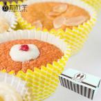 Rolls New York Cup Cake(カップケーキ) 3個 新杵堂 焼菓子 洋菓子 ギフト セット お手軽サイズ カップケーキ お菓子 スウィーツ デザート