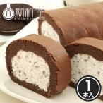 クッキー&クリームスターロール  1本 新杵堂 ロールケーキ お菓子 スウィーツ 洋菓子 ケーキ お土産 差し入れ ギフト お歳暮