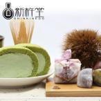 抹茶スターロール&栗大福6個  /  新杵堂 [ ロールケーキ ]