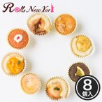 Rolls New York Cup Cake&Cup Pie(カップケーキ&カップパイ) 新杵堂
