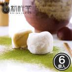 餅菓子 栗三昧 (くりざんまい) 6個 / 新杵堂