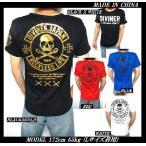 Tシャツ メンズ 半袖 ディヴァイナー ディバイナー DIVINER サークル/スカル