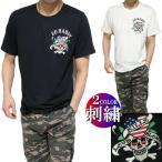 エドハーディー ed hardy Tシャツ メンズ 星条旗/刺繍/スカル/ドクロ/ 半袖