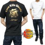 エドハーディー ed hardy Tシャツ メンズ ラインストーン 背中/スカル ゴールド/シルバー 半袖 サイズM-XL