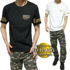エドハーディー ed hardy Tシャツ メンズ 袖/ゴールド ラインストーン/ロゴ ゴールド/シルバー 半袖 サイズM-XL