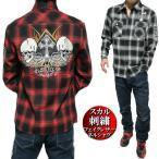 ネルシャツ メンズ チェック 刺繍/スカル/ドクロ 長袖シャツ ワークシャツ カジュアルシャツ 大きいサイズ