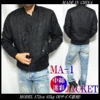 MA-1 中綿 ジャケット メンズ ブラック 迷彩/カモフラ 中綿入りジャケット
