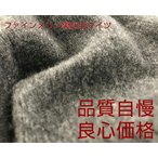 裏起毛タイツ ファインメリノ 日本製  M-L JM-L 2サイズ展開 5372