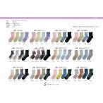 Yahoo!奈良の靴下屋さんオーガニックコットン ソックス 綿 靴下 冷え取り 3足購入で1足プレゼント 12柄48種がどれでも250円 婦人